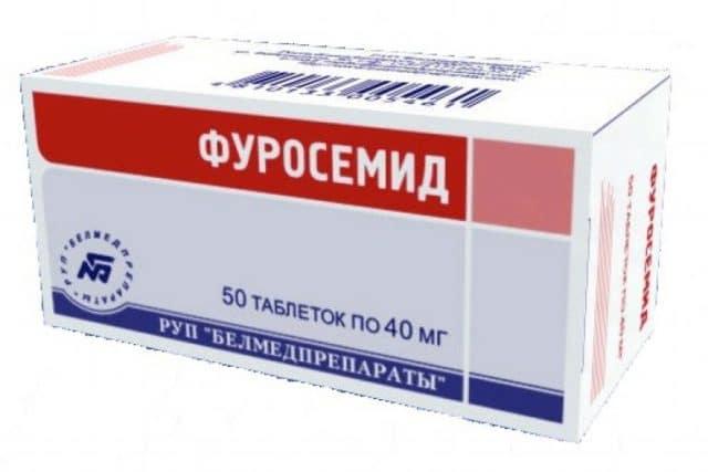 Фуросемид оказывает выраженное диуретическое, натрийуретическое и хлоруретическое действия