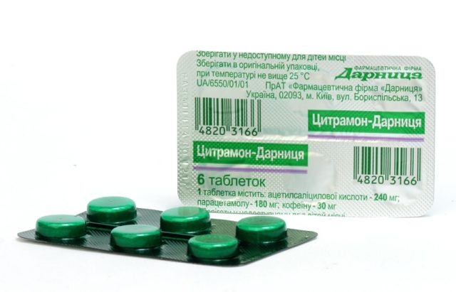 Прием таблеток помогает справиться с головной болью и сонливостью