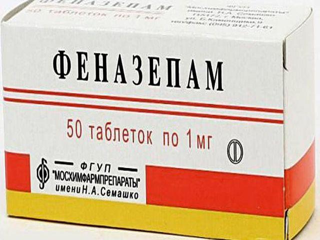 Также препарат оказывает противосудорожное и снотворное действие