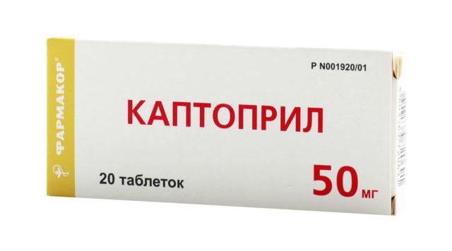 Для каждого больного врач подбирает лекарство персонально