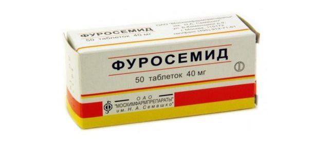 У каждого препарата есть свои особенности и побочные эффекты, лишь доктор может сделать правильное назначение и установить норму и схему приёма