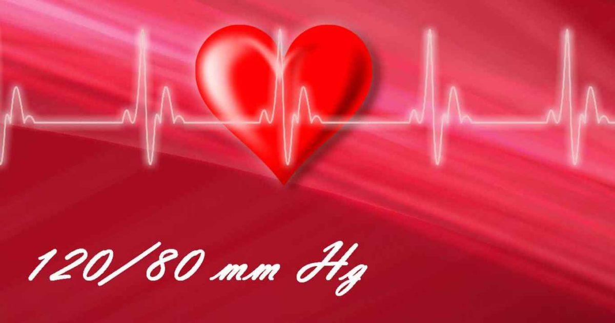 В чем измеряется артериальное давление?