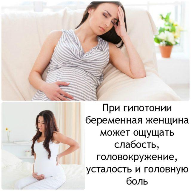 Резкое снижение давления в основном происходит при каких-то серьезных состояниях, несущих непосредственную угрозу жизни