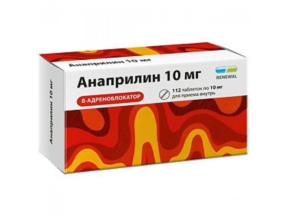 Инструкция по применению лекарства Анаприлин