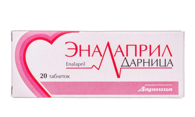 Таблетки от давления «Эналаприл»: инструкция по применению