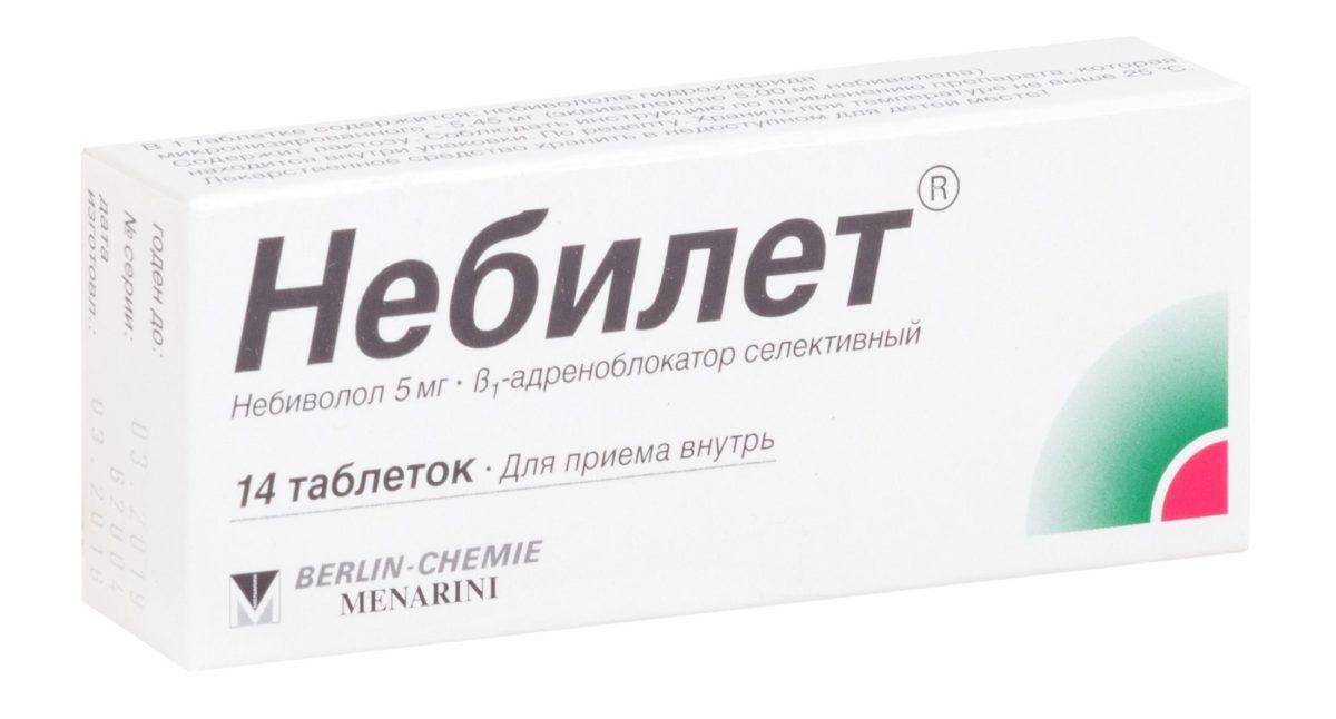 Все о препарате «Небилет». В каком случае применять?
