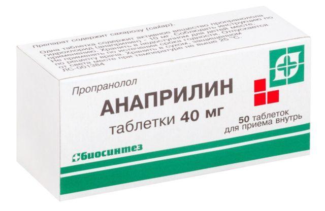 Препараты от гипертонии. Как выбрать лучшие?