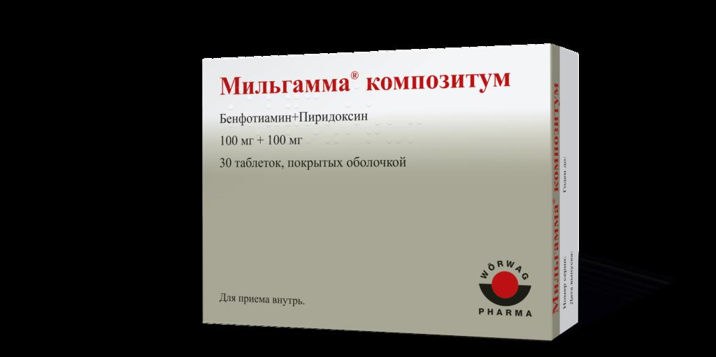 Мильгамма Композитум – комплексный препарат
